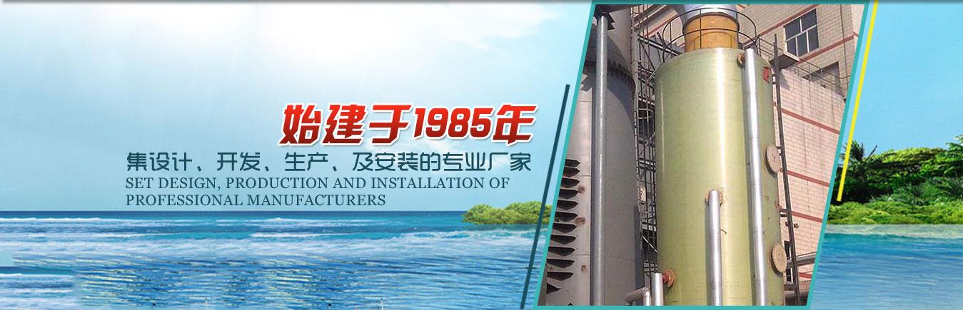 优质济宁seo优化网络推广服务商