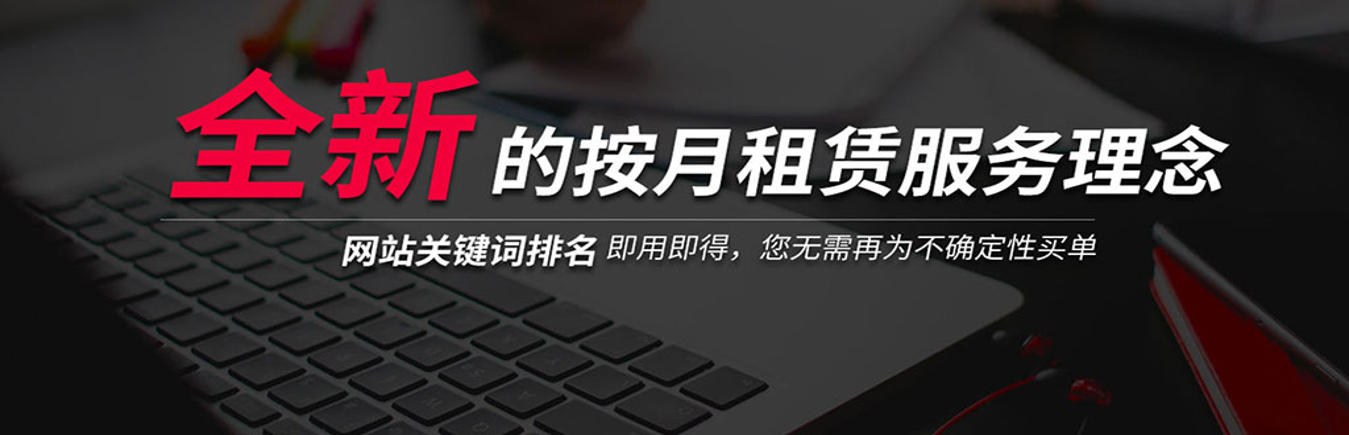 济宁网站关键词排名优化